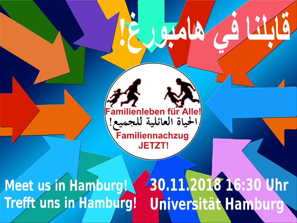 Meet us in Hamburg!