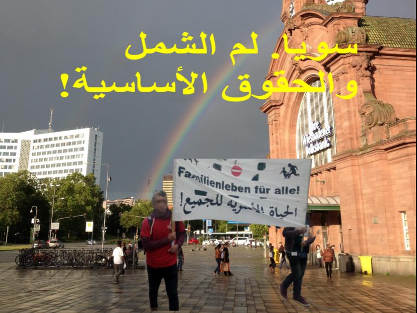 Kundgebung für Familiennachzug in Wiesbaden
