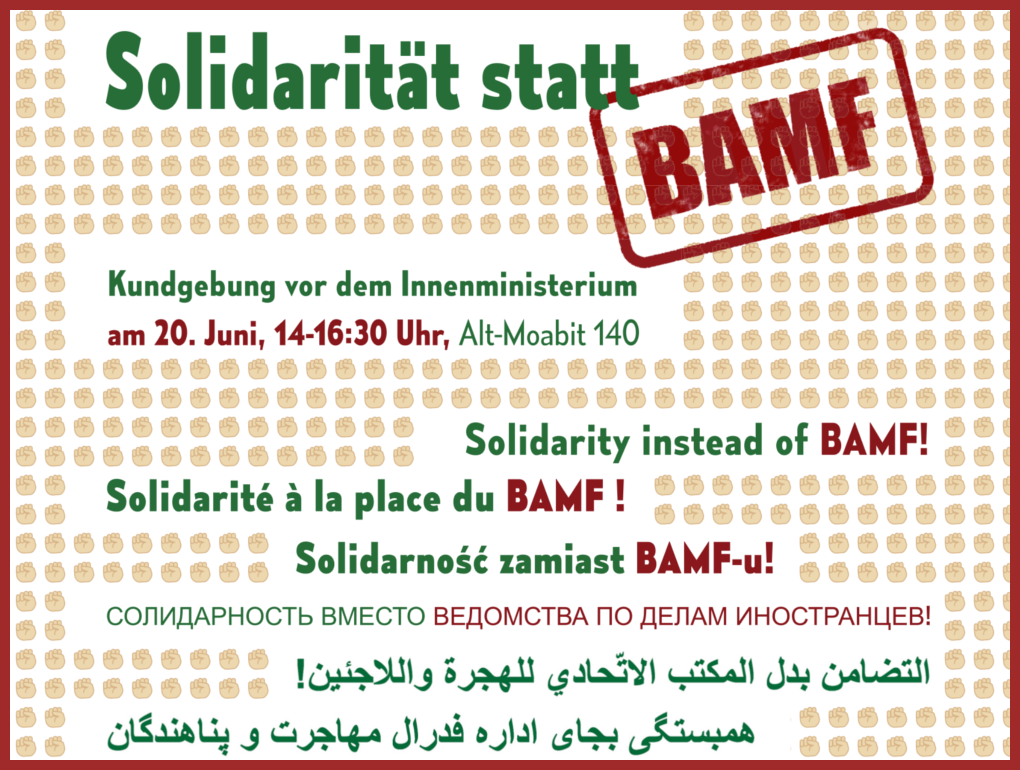 """20.06.2019: Kundgebung """"Solidarität statt BAMF"""""""