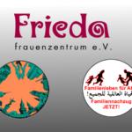 29.08.2019, Berlin: Solidarität gegen das unmenschliche Aufenthaltsrecht
